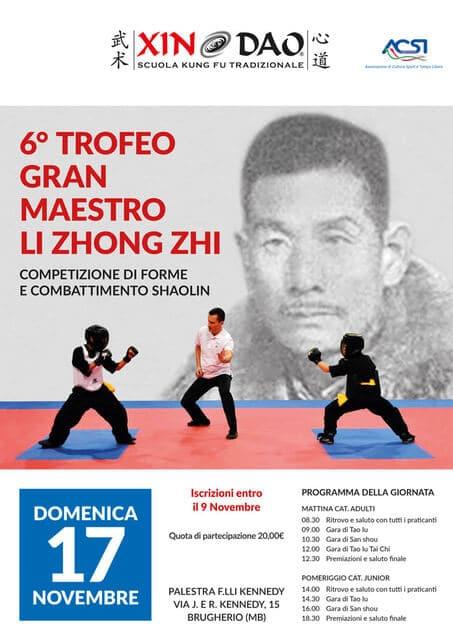 6 TROFEO LI ZHONG ZHI